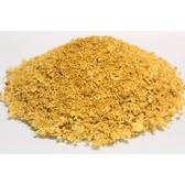 ''Sel fou'' Massala © au gros sel de source 100% naturel de Salies de Béarn , recharge 225 gr.