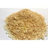 ''Sel fou'' Ail & Gingembre © au gros sel de source 100% naturel de Salies de Béarn, recharge 225 gr.