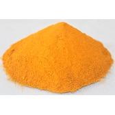 Curcuma de la Réunion, Safran jaune, sachet 500 gr