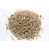 ''Sel fou'' du Chasseur © au gros sel de source 100% naturel de Salies de Béarn , rechanrge 225 gr.