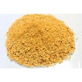 ''Sel fou'' Safran jaune - Piment © au gros sel de source 100% naturel de Salies de Béarn , recharge 225 gr.