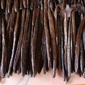 Vanille Bourbon fraiche, gousses sous vide, poids 480 gr.