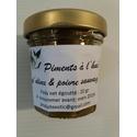 Piments vert confits à l'huile d'olive et poivre sauvage, pot en verre, 20 gr