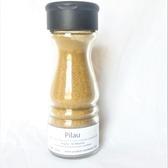 Pilau, mélange d'épices pour carry, 50 gr dans saupoudreur en verre.