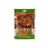 Massala SANS piments, Mayil, sachet de 200 gr